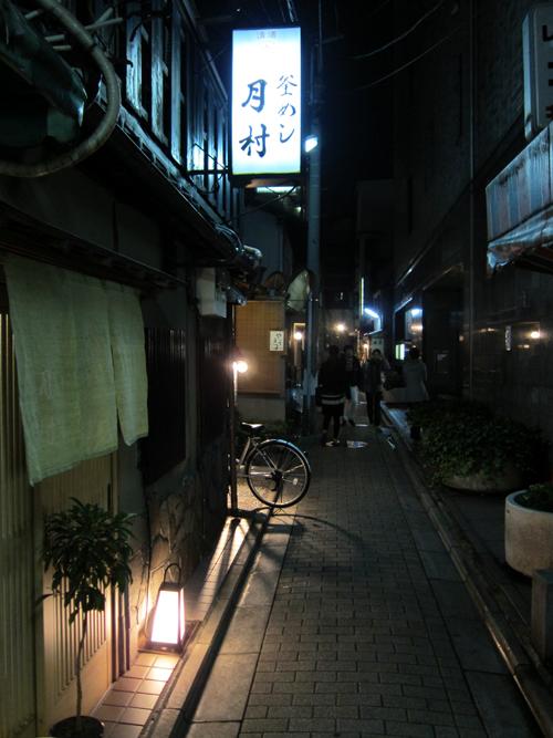 tsukimura09.jpg