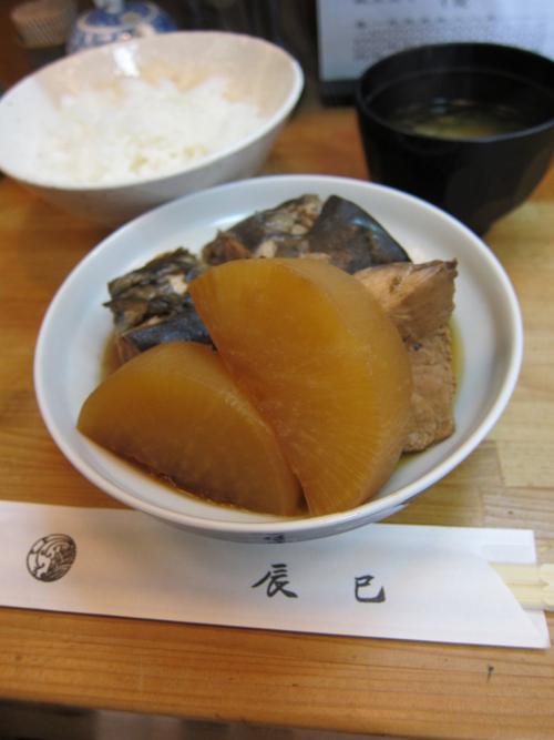 tatsumi05.jpg