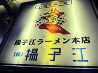 yosuko08.jpg