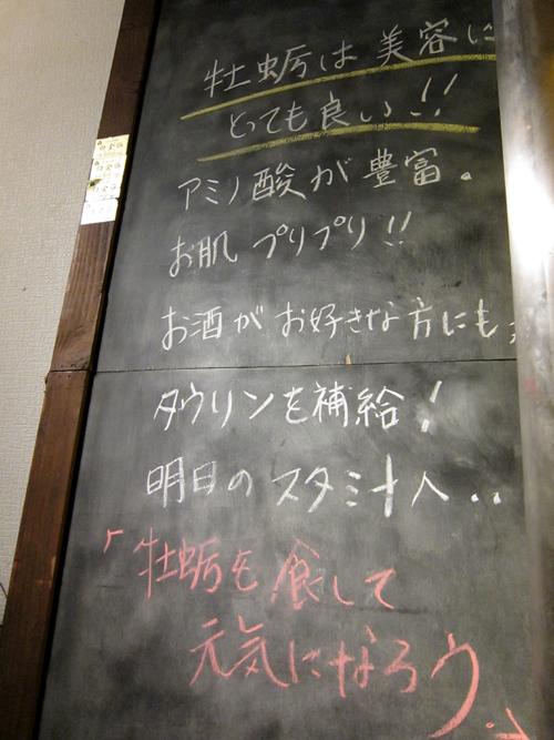g-hisagi08.jpg