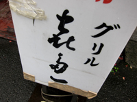 kitaichi.jpg