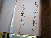 ueyama.jpg
