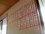 daiwashokudo01.jpg