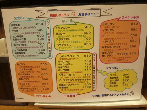 nagisa02.jpg
