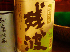 mochidama04.jpg