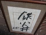 kyosushi02.jpg