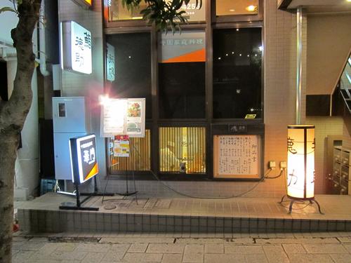 tokusuke18.jpg