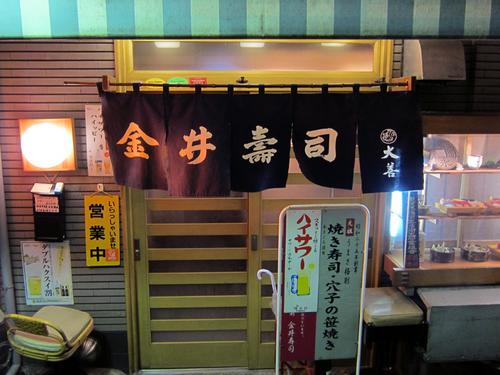 kanaizushi03.jpg