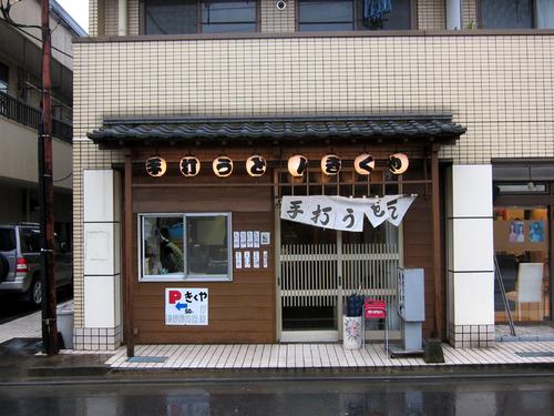 kikuya06.jpg