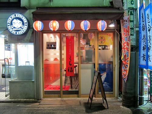 kuchifuku06.jpg