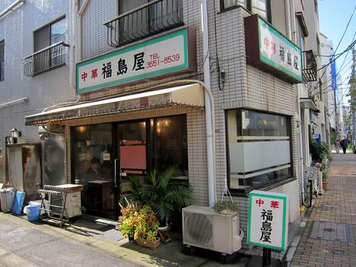 fukushimaya05.jpg