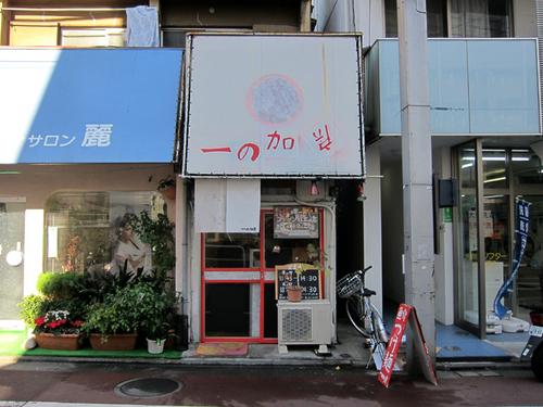 ichinokabo07.jpg