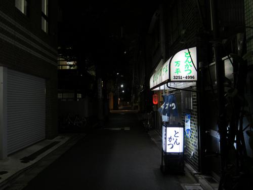manpei01.jpg
