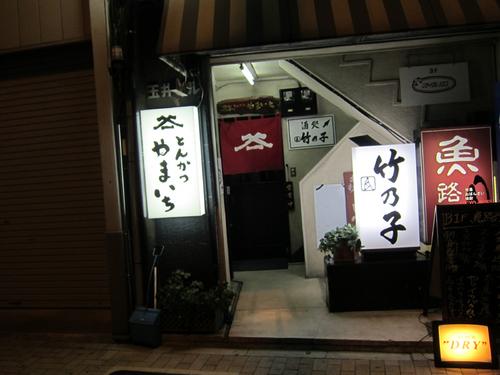 yamaichi05.jpg