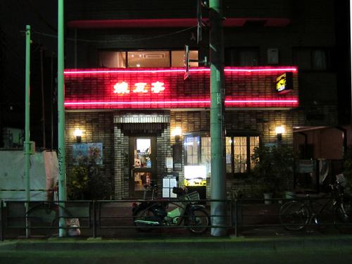 fukagawarenga06.jpg