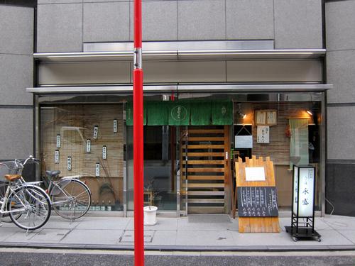nagamori06.jpg