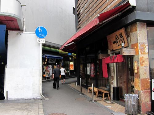 yosuko01.jpg