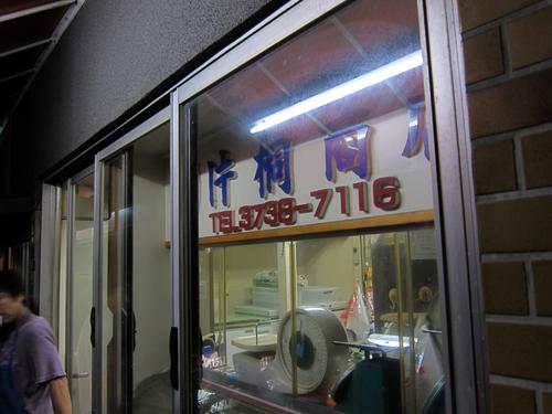 katagiri02.jpg