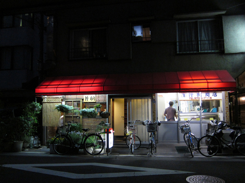 katagiri11.jpg