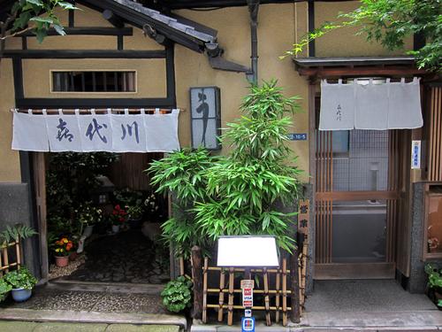 kiyogawa02.jpg