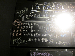 lapesca03.jpg