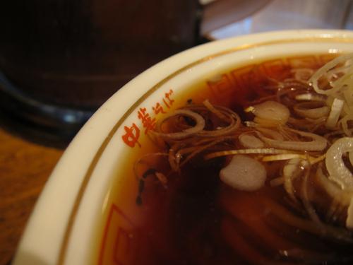 tsushima03.jpg