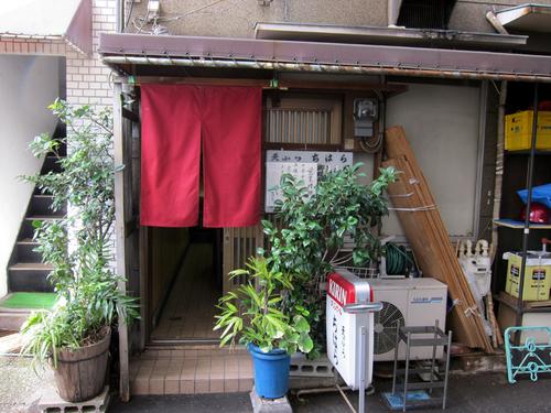 chihara10.jpg