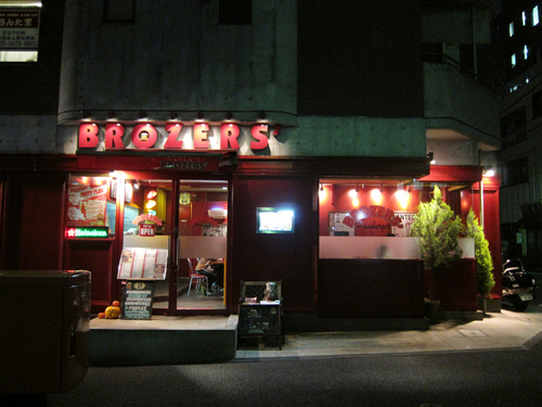 brozers13.jpg
