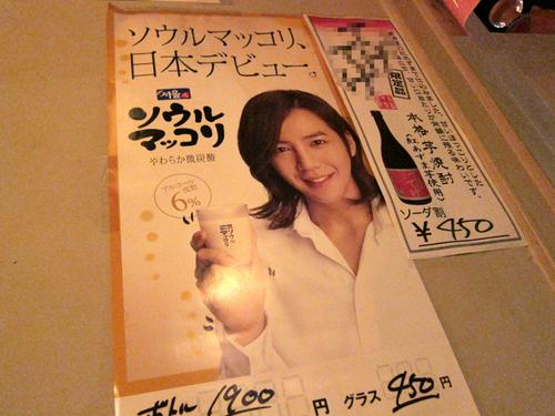 nakamiya02.jpg
