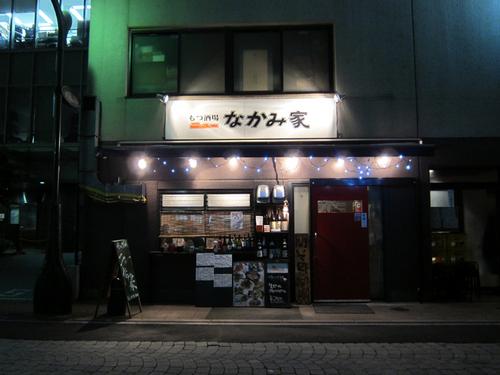 nakamiya12.jpg