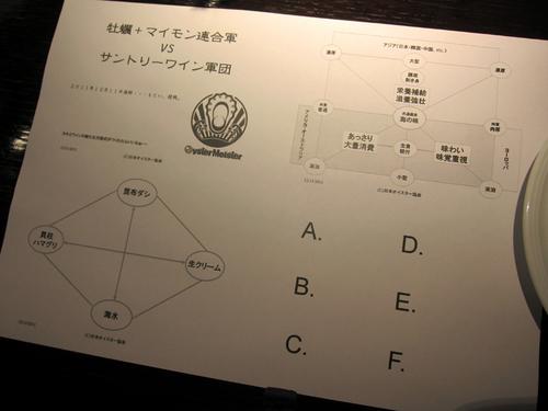 maimon02.jpg
