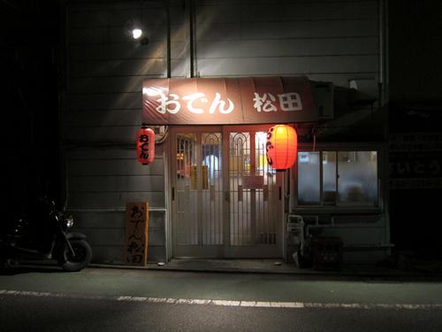 matsuda11.jpg