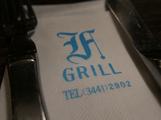 grillef11.jpg