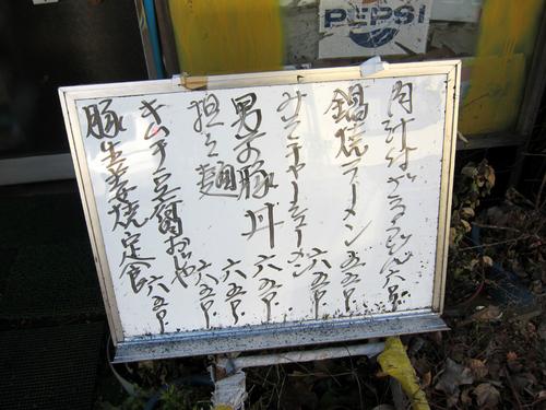 suehiroya05.jpg
