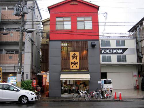 takayasu10.jpg
