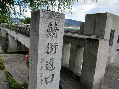 masugataya02.jpg