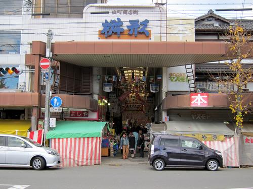 masugataya03.jpg