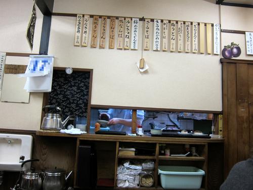 masugataya06.jpg