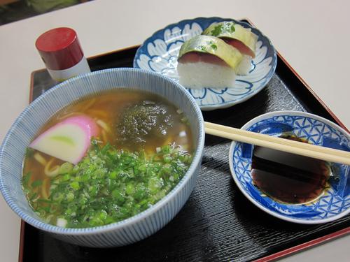 masugataya07.jpg