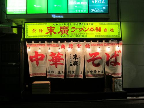 suehiro06.jpg