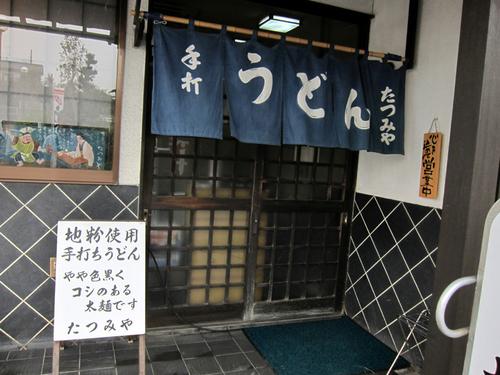 tatsumiya01.jpg