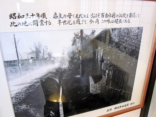 tatsumiya05.jpg
