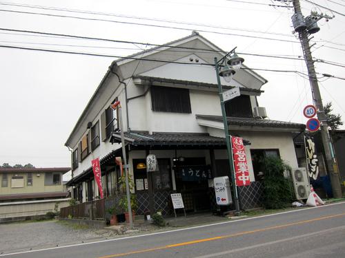 tatsumiya12.jpg