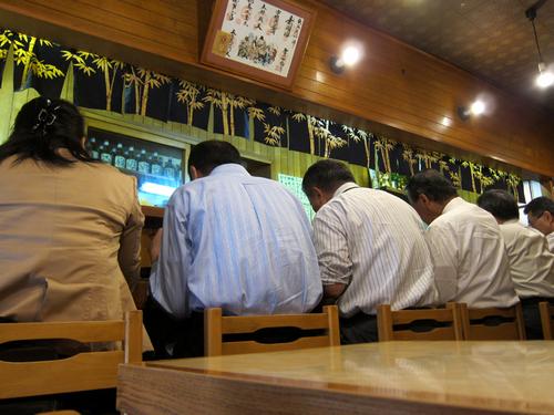 kakuyama04.jpg