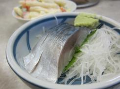 newkayaba03.jpg