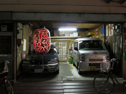 newkayaba19.jpg