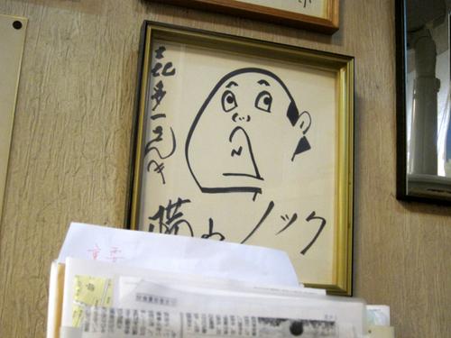 kitaichi02.jpg
