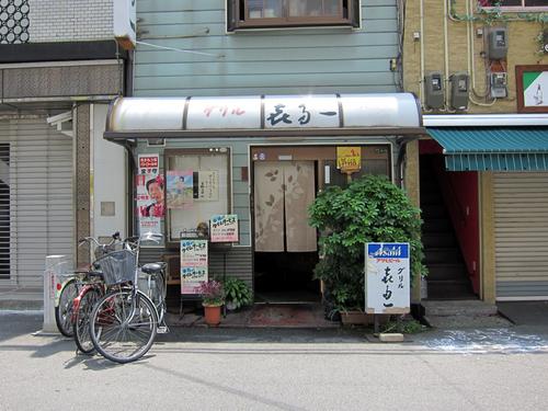 kitaichi10.jpg