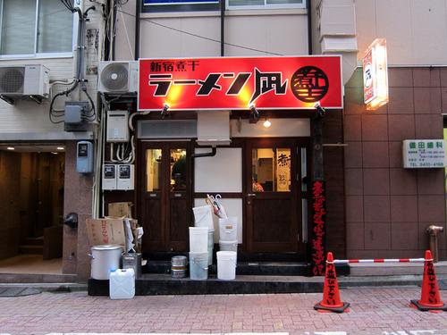 naginiboshi13.jpg
