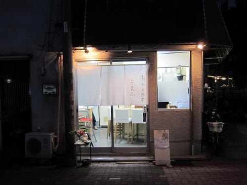 ueyama13.jpg